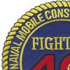 40th Mobile Construction Battalion Patch Fighting 40 | Upper Left Quadrant