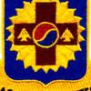 40th Medical Battalion Patch   Center Detail