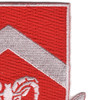 40th Engineer Battalion Patch | Upper Right Quadrant