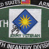 40th Infantry Division Military Occupational Specialty MOS Patch Army Veteran | Center Detail