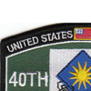 40th Infantry Division Military Occupational Specialty MOS Patch Army Veteran | Upper Left Quadrant