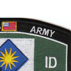 40th Infantry Division Military Occupational Specialty MOS Patch Army Veteran | Upper Right Quadrant
