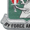 40th Armor - Cavalry Regiment Patch - By Force and Valor | Lower Left Quadrant
