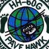 33rd RQS HH-60G Patch Rescue Squadron War Room | Center Detail