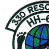 33rd RQS HH-60G Patch Rescue Squadron War Room | Upper Left Quadrant
