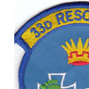 33rd Rescue Squadron Patch That Others May Live | Upper Left Quadrant