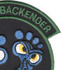 33rd Rescue Squadron Patch Rescue Backender | Upper Right Quadrant