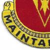 801st Airborne Ordnance Battalion Patch | Lower Left Quadrant