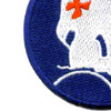 33rd Infantry Regimental Combat Team Patch | Lower Left Quadrant