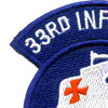 33rd Infantry Regimental Combat Team Patch | Upper Left Quadrant