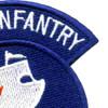 33rd Infantry Regimental Combat Team Patch | Upper Right Quadrant