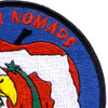 33rd Fighter Wing Nomads Patch | Upper Right Quadrant