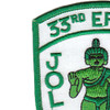 33rd ERQS Rescue Jolly Green PJ Patch | Upper Left Quadrant