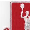 33rd Engineer Battalion Patch | Upper Left Quadrant