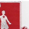 33rd Engineer Battalion Patch   Upper Right Quadrant