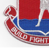 33rd Engineer Battalion Patch | Lower Left Quadrant