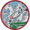 339th Fighter Group Patch