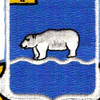 339th Infantry Regiment Patch | Center Detail