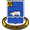 339th Infantry Regiment Patch