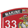 3381 Food Service Specialist MOS Patch | Upper Left Quadrant