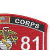 3381 Food Service Specialist MOS Patch | Upper Right Quadrant
