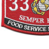 3381 Food Service Specialist MOS Patch | Lower Left Quadrant