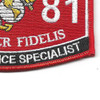 3381 Food Service Specialist MOS Patch | Lower Right Quadrant