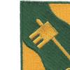 7th Tank Battalion Patch | Upper Left Quadrant