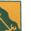 7th Tank Battalion Patch | Upper Right Quadrant