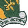 7th Tank Battalion Patch | Lower Right Quadrant
