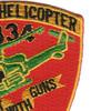 334th Air Cavalry Company Patch | Upper Right Quadrant