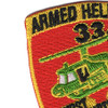 334th Air Cavalry Company Ball Cap Size Patch | Upper Left Quadrant