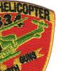 334th Air Cavalry Company Ball Cap Size Patch | Upper Right Quadrant