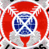 333rd Fighter Squadron Patch Hook And Loop | Center Detail
