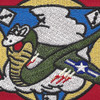 333rd Fighter Squadron Patch | Center Detail