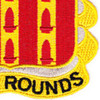 333rd Field Artillery Patch | Lower Right Quadrant
