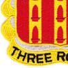 333rd Field Artillery Patch | Lower Left Quadrant