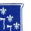 333rd Airborne Infantry Regiment Patch | Upper Right Quadrant