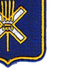 32nd Infantry Regiment Patch | Lower Right Quadrant
