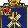 32nd Infantry Regiment Patch | Center Detail
