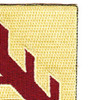 32nd Cavalry Regiment Patch | Upper Right Quadrant