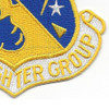 328th Fighter Group Patch | Lower Right Quadrant