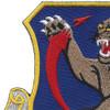 328th Armament Systems Wing | Upper Left Quadrant