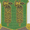 327th Military Police Battalion Patch | Center Detail