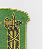 327th Military Police Battalion Patch | Upper Right Quadrant