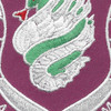 326th Airborne Medical Battalion Patch | Center Detail