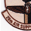 25th Air Support Operations Squadron Desert Patch Hook And Loop | Lower Left Quadrant