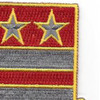 258th Field Artillery Battalion Patch | Upper Right Quadrant