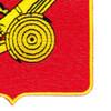 80th Anti Aircraft Field Artillery Battalion Patch | Lower Right Quadrant