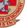 2515th Air Ambulance Detachment Patch Desert | Lower Right Quadrant